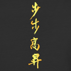 happy_chinese_new_year_vertical_2_gold - Baseball T-Shirt