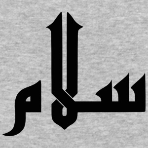 SALAM - Baseball T-Shirt