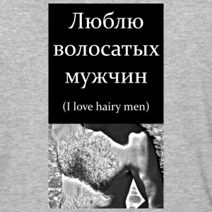 I Love Hairy Men - Baseball T-Shirt