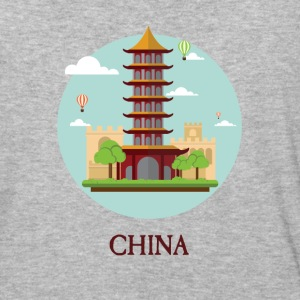 China Peoples Republic PRC Tourist Souvenir - Baseball T-Shirt