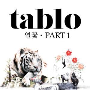 Tablo Fevers End Part 1 jpg