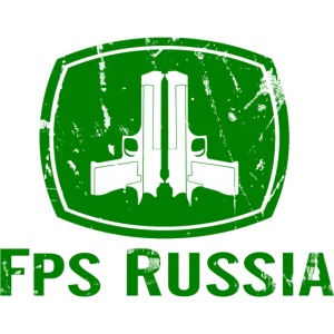 Vintage Russia Green FNT