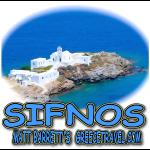 CHRISOPIGI-SIFNOS.jpg