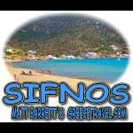 SIFNOS-VATHI.jpg