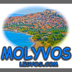 Lesvos Molyvos 2 Best jpg