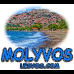 Lesvos-Molyvos-Best.jpg