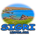 Lesvosd-sigri3.jpg