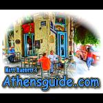 Athensguide Ouzeri.jpg