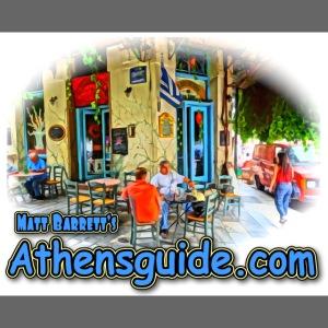 Athensguide Ouzeri jpg