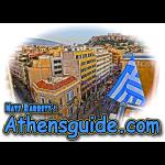Athensguide-Acropolis-View.jpg