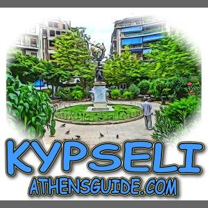 KYPSELIAGGIORGIOS jpg