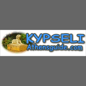 Kypseli dog logo jpg