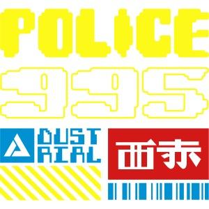 995 POLICE