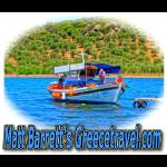 Greecetravel Fishingboat.jpg