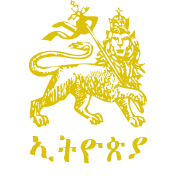 Ethiopia Lion of Judah