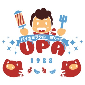 UPA! T-Shirt