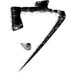 Blasted Logo 2004 01
