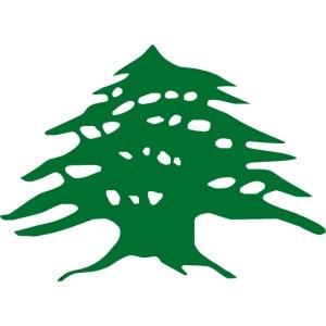 Lebanese Pride Shirt