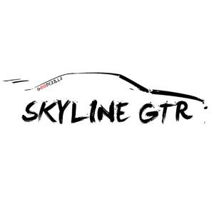 Silhouette GTR Black