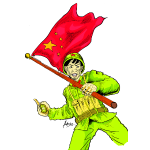 Chinese Soldier With Grenade