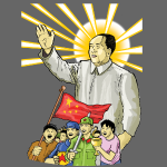 Mao Waves to the People