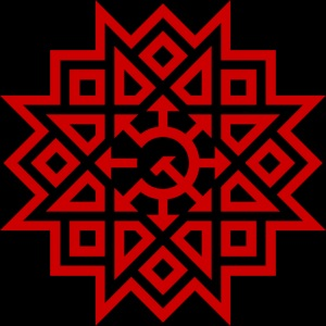 Chaos Communism Button