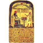The Stele of Revealing