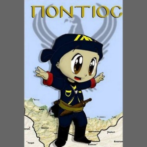 Cartoon - Pontian... fly like an eagle