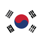 Korea's Unique Situation