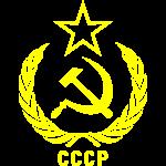 Soviet CCCP