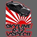 Nissan Skyline GTR R32 VspecII