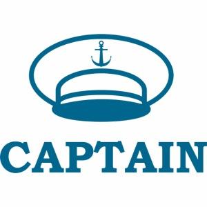 Cruise Captain