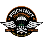 Pochinki Special Forces