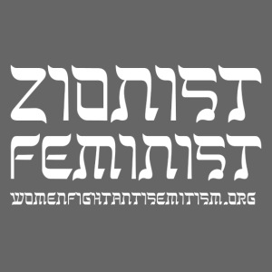 New! Zionist Feminist T-Shirt