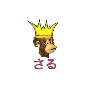Saru King