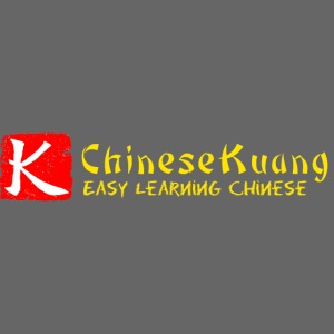 ChineseKuang Logo - Yellow
