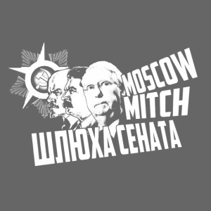 Moscow Mitch - Whore of the Senate - Men's T-Shirt