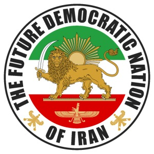 Iran Emblem Old Flag With Lion