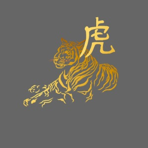 Year Of The Tiger In Gold