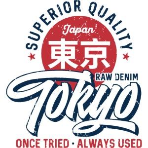 tokyo superior quality japan