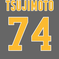 Design ~ Tsujimoto