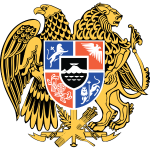 Eagle Lion Armory