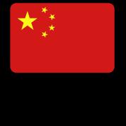 Flag China (3c)