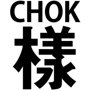Chok Yeung BLACK