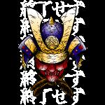 Way of the Samurai colored