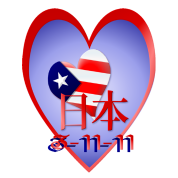 American Love and Support For Japan (date)