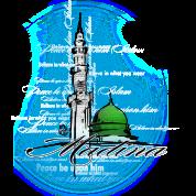 Masjid Nabawi White