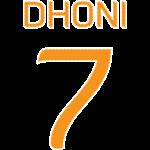dhoni_ol