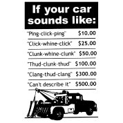carsounds
