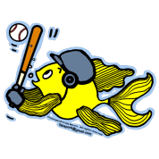 Fish Playing Baseball, By FabSpark